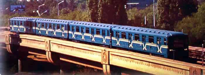 Ташкентском метрополитене.